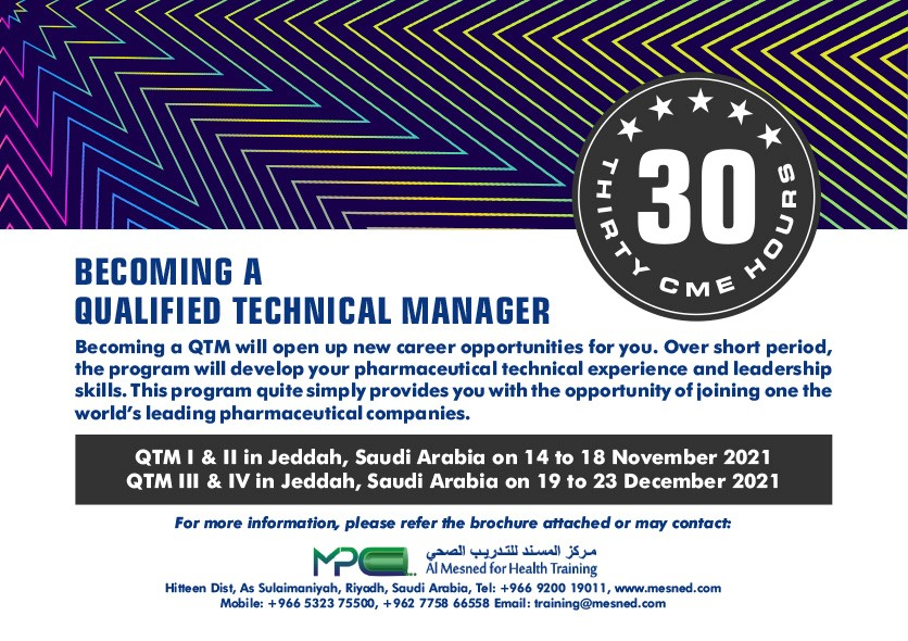 Qualified Technical Manager  Training Program